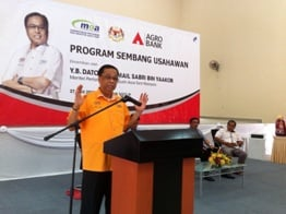 Gallery - Program Sembang Usahawan bertempat di Dewan Semai Bakti 3, Keratong 3, Bandar Tun Razak, Pahang.