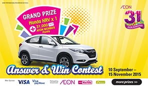 AEON 31st Anniversary-Answer & Win Contest with AGRO Visa Debit Card-i
