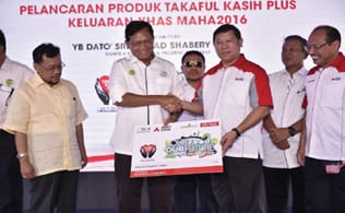 Gallery - Launching of Takaful Kasih Plus Card MAHA Edition