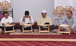 Gallery - Tadarus Al Quran & Iftar Perdana