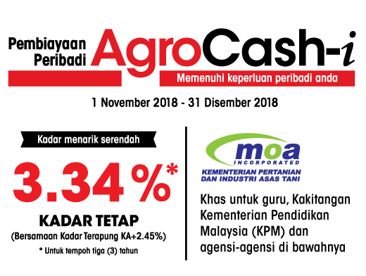 http://www.agrobank.com.my/my/current-promotions/agro-cash-i-moa-staff/