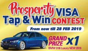 AEON: Prosperity Visa Tap & Win Contest