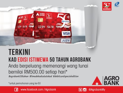 /wp-content/uploads/2019/10/TC-50th-Limited-Edition-Debit-Card-ENG.pdf