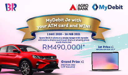 Thumbnail - Baskin-Robbins :  MyDebit Je with Your ATM Card and Win!